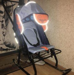 Σαλόνι - αναπηρική καρέκλα