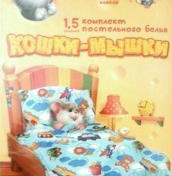 Bed linen, new