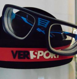 Glasses for cycling Spain