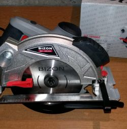 Bizon Circular Saw cu pointer laser Nou