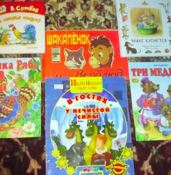 Books for kids. From years to 6 years