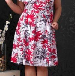 Новое платье (лето)