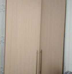 URGENTLY sold wardrobe