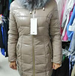 Куртки 38-54