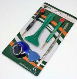 Ρυθμίζεται για την επισκευή ρολογιών και τηλεφώνων