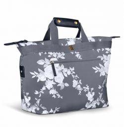 Τσάντα ταξιδιού Avon Catherine Lansfield