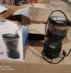Coffee grinder for parts
