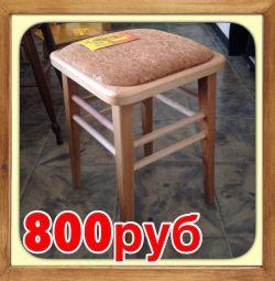 Stool stool. New