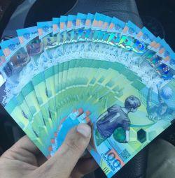 Denumiri 100 de ruble Cupa Mondială
