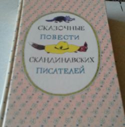 Book of 1987