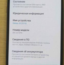 Smartphone Samsung Galaxy J5 (2016) SM-J510F / DS