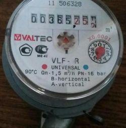 Water meter.