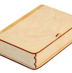 Casket book (19 cm * 14 cm * 4.5 cm)
