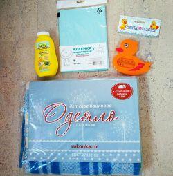 Baby bike blanket + gifts
