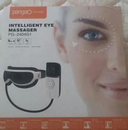 Очки лимфодренажные с музыкой.Массажер для глаз.