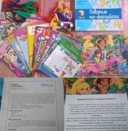 Επιτραπέζια παιχνίδια, σχοινιά άλμα, νοσοκομείο, βιβλία