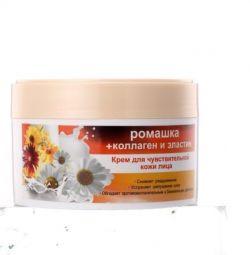 cream for sensitive skin