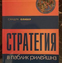 Cărți de dezvoltare a afacerii