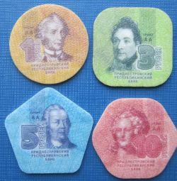 монети Придністров'я