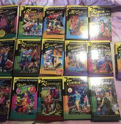13 βιβλία D.Dontsova