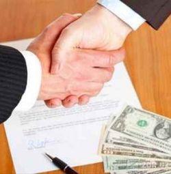 Кредит с самой низкой процентной ставкой, онлайн-заявка