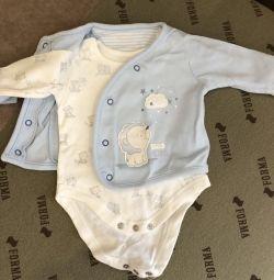 Mothercare Body και Swing Kit