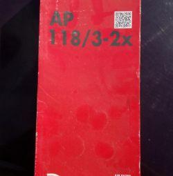 Filtru AP118 / 3-2X