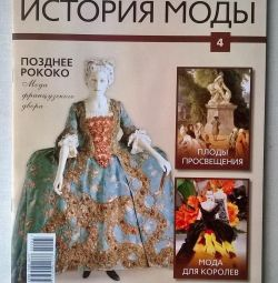 Istoria modei nr. 4