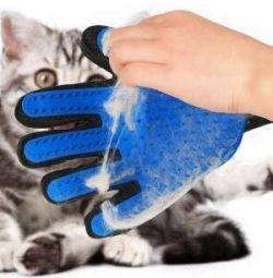 Γάντι μάλλινα για σκύλους και γάτες