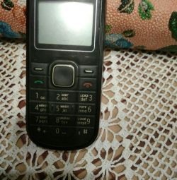 Nokia 1202 σπάνιο τηλέφωνο κουμπιών