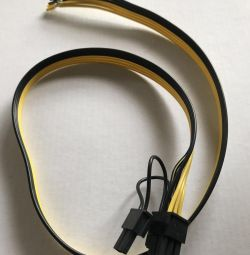 Cable 6pin 8pin for power supply