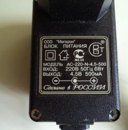 Power supply 4.5 V, 500 mA AC-220-N-24-500