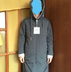 Women's / men's jacket