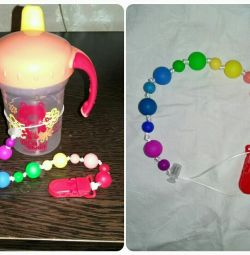 Holder for soothers / bottles / toys + gift