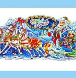 47 * 24 3D mural sticker Happy New Year