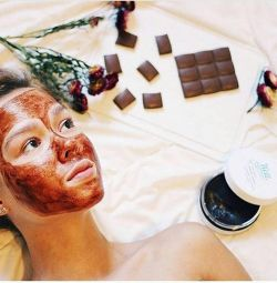 Natural Chocolate Mask for Dry Skin