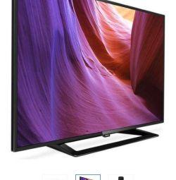 TV 121,9 cm