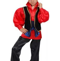 """Costum de carnaval """"țigan"""""""