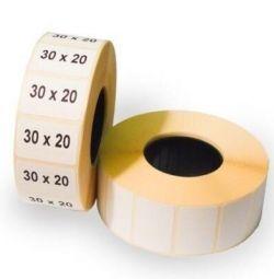 Ribbon etiquette 30x20