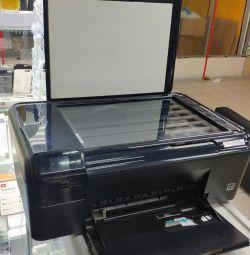 HP Photosmart C4683 MFP
