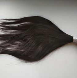 Human hair extensions new in the package
