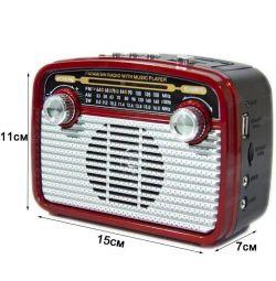 Радиоприемник Haoning HN-281UAT красный. Новый
