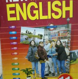 New millennium English 11 клас