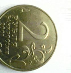 Coin 2 rub. 2001
