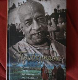 Books on Krishnaism and Esoterics