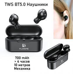 🔥 Ακουστικά Ακουστικά Floveme TWS 5.0 Νέα