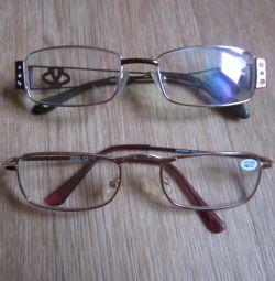 очки +2,5