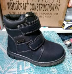 Boots winter new river 29-32