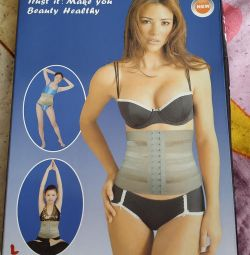 Curea corset după operație