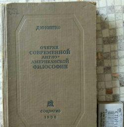 Книга 1936 г/ в